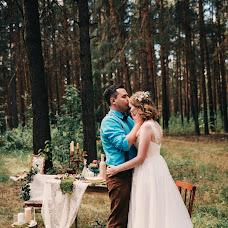 Wedding photographer Katerina Bessonova (bessonovak). Photo of 19.10.2016