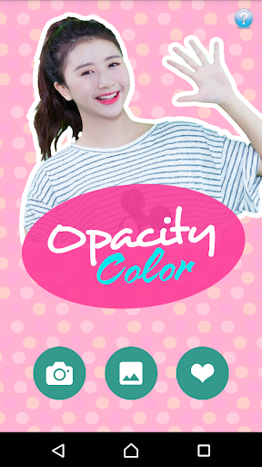 Photo Sticker Opacity Color