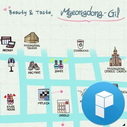 首尔热门去处,明洞 桌面主题 個人化 App LOGO-硬是要APP