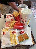 麥當勞-永和得和店
