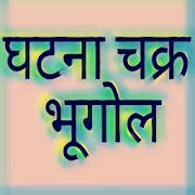Ghatna Chakra Geography