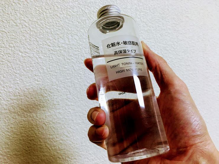 コンビニでも買える無印良品の高保湿化粧水がコスパ最強だった!|アルコールフリーが嬉しい!