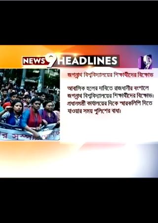 All In One Bangla Tv Channel screenshot 7
