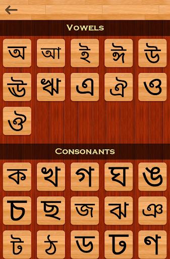 Bengali 101 - Learn to Write screenshots 3
