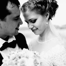 Wedding photographer Yaroslav Kondrashov (jaroslav). Photo of 23.08.2016