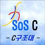 C구조대-C언어,C++,취업,자료구조,HTML 등 Icon