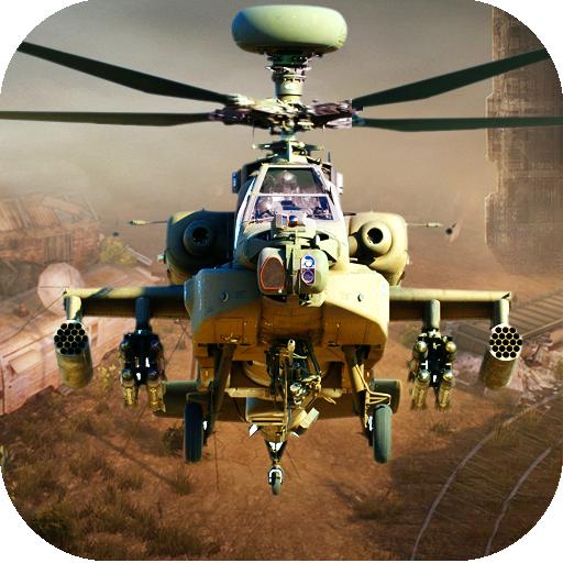 Futuristic Gunship Strike 2017 (game)