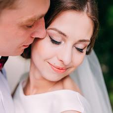 Wedding photographer Mariya Kostina (MashaKostina). Photo of 01.09.2017