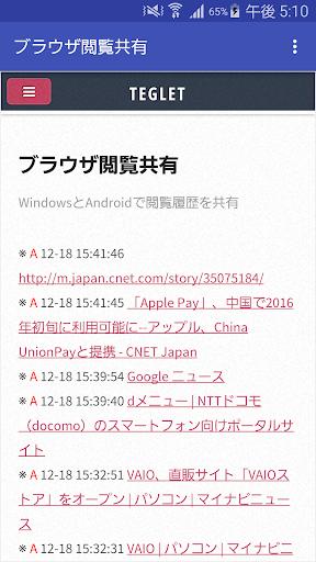 u81eau52d5u6587u66f8u4f5cu6210u30bdu30d5u30c8u300cu76f4u5b50u306eu4ee3u7b46u300d100u4e07u901au308au306eu6587u66f8u304cu4f5cu6210u53efu80fd 1.0 Windows u7528 8