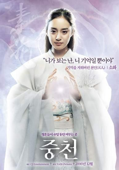 more picture of kim tae hee