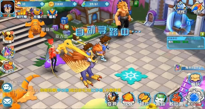 Guide For Digimon World APK latest version 1 0 - Free Action