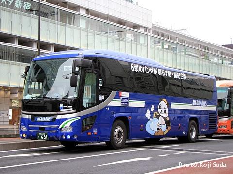 明光バス ・720 白浜駅にて