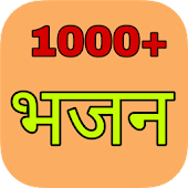 Hindi Bhajan - Lyrics Android APK Download Free By Magic Apps