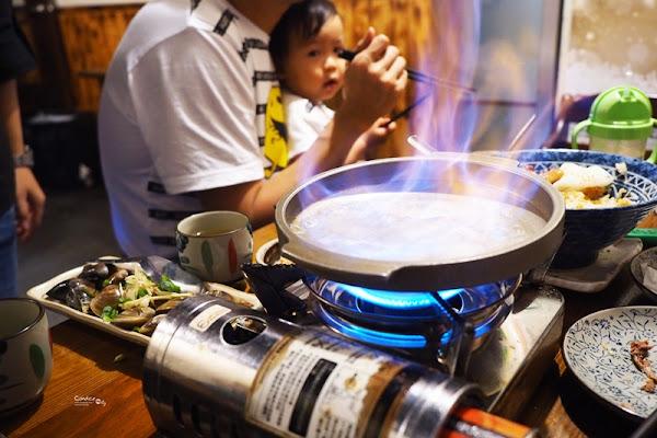 林北烤好串燒居酒屋|宜蘭礁溪美食 令人驚豔居酒屋美食!