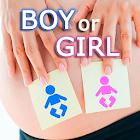 男孩还是女孩? icon