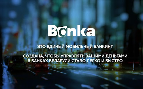 Banka- screenshot thumbnail
