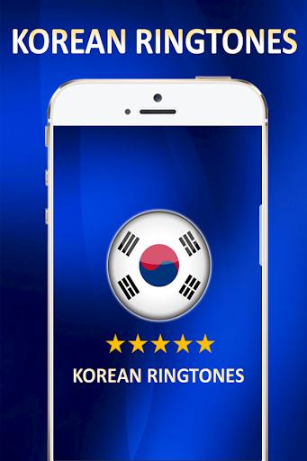 korean ringtones 2020 screenshot 2