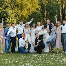 Wedding photographer Yuliya Shtorm (fotoshtorm78). Photo of 01.08.2018