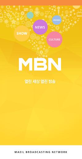 MBN ub9e4uc77cubc29uc1a1 screenshots 1