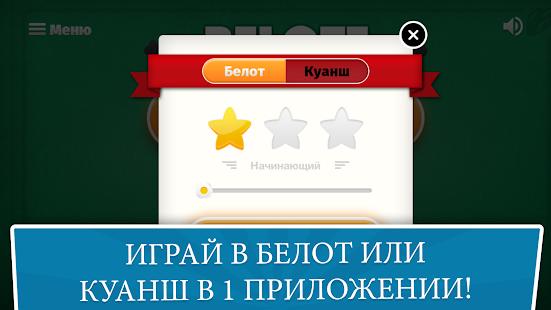 Карточная игра короли играть онлайн