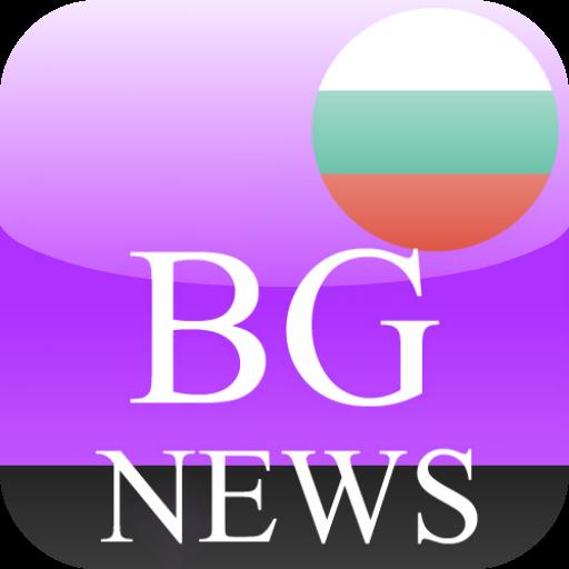 Новини от България