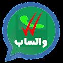 Hide Whatsapp last seen 2016 icon