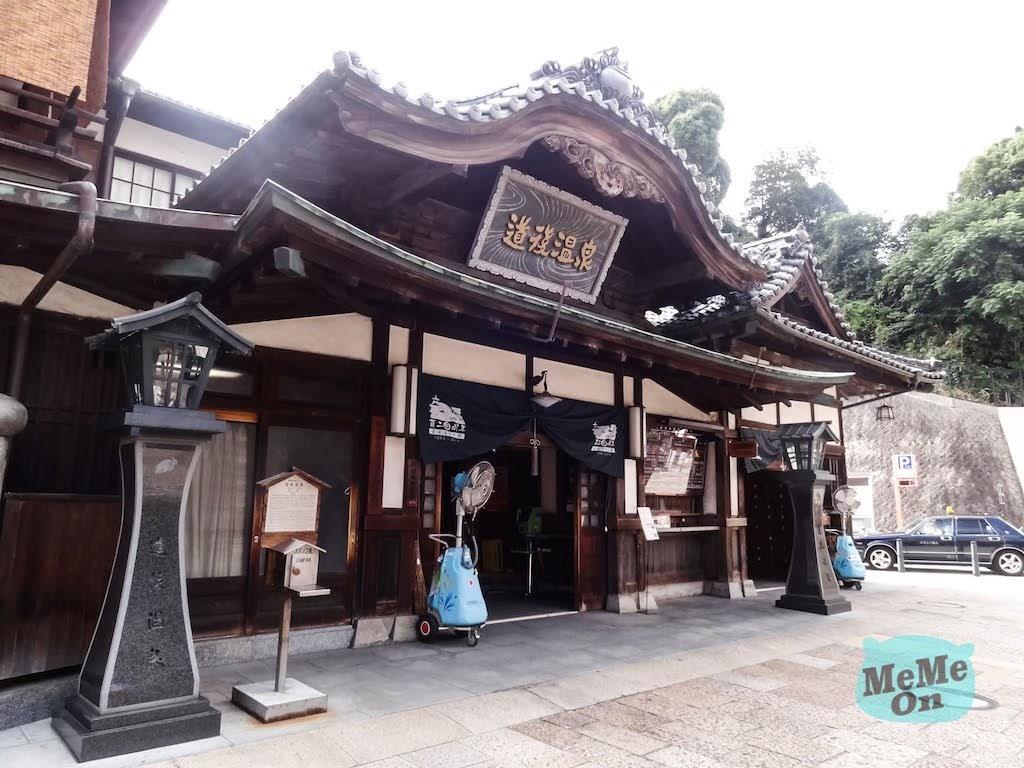 日本四國 道後溫泉 ー  《 神隱少女 》 和 《 少爺 》  聖地巡禮(2020更新)
