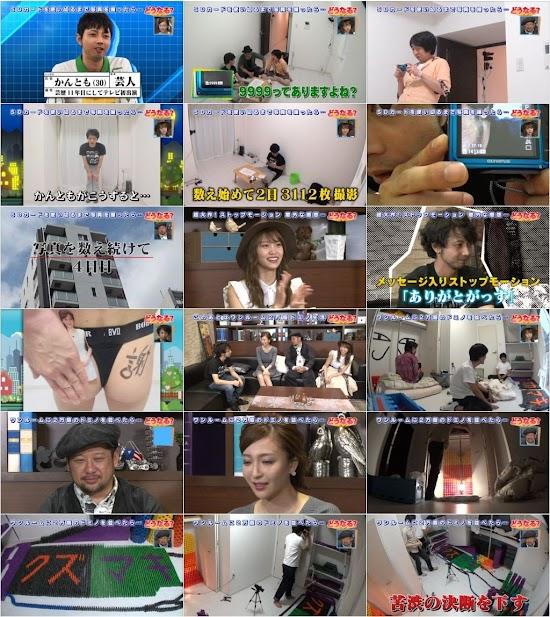 (TV-Variety)(720p) 永尾まりや – どうなる? 151123