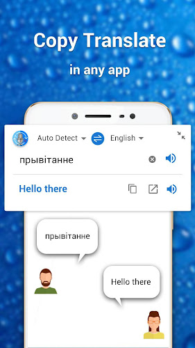 Translate all and study Android App Screenshot