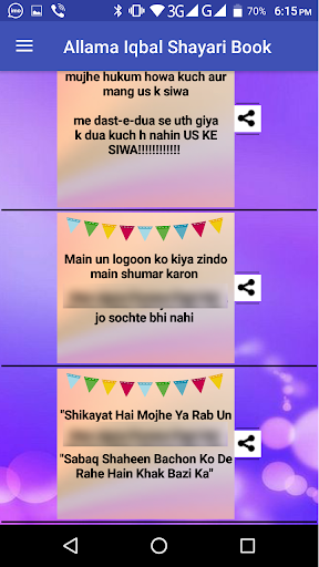 Allama Iqbal Shayari Book In Urdu screenshot 5
