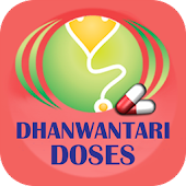 Dhanwantari - Dosage for diseases