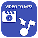 Video to MP3 Converter & MP3 Tag Editor Download on Windows