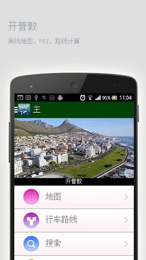360手机助手安卓版下载|360手机助手安卓官方下载-PChome ...