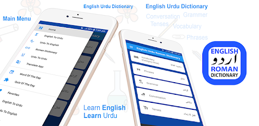 free download urdu to english dictionary for pc