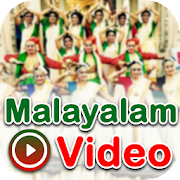 Malayalam Songs: Malayalam Video: Hit Songs Video