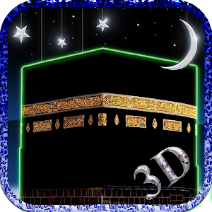3D Makkah 1 0 apk | androidappsapk co