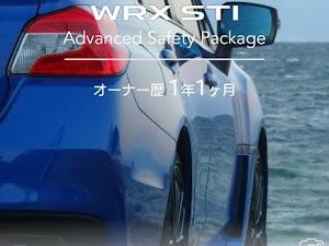 WRX STI VAB E型 Advanced Safety Packageのカスタム事例画像 ジュンさんの2020年03月27日07:54の投稿