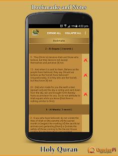 Holy Quran Free – Offline Recitation القرآن الكريم 6