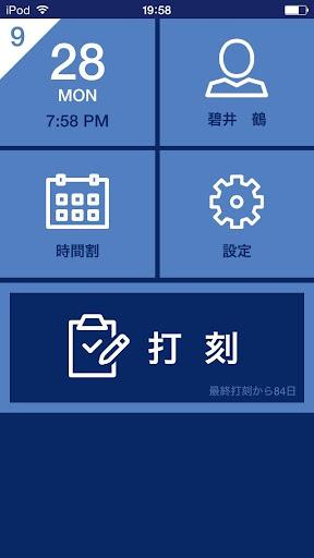 Nitechu30d4u30edu30eau30f3 1.2.3 Windows u7528 2