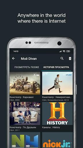 DIVAN.TV u2014 movies & Ukrainian TV 2.2.5.50 Screenshots 4