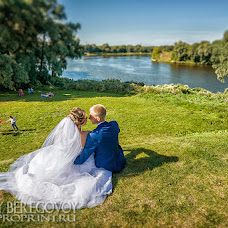 Wedding photographer Evgeniy Beregovoy (proprint). Photo of 02.11.2015