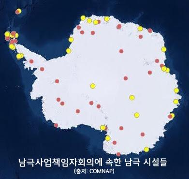 남극사업책임자회의에 속한 남극 시설들 지도
