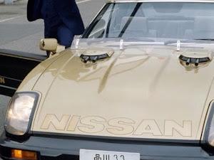 フェアレディZ S130 1982年式 GS130Z Z-Tのカスタム事例画像 DAISUKE@壌酉暑の小悪魔のZさんの2020年08月15日04:39の投稿