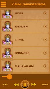 Vishnu Sahasranamam - AppRecs