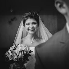Wedding photographer Ekaterina Zamlelaya (KatyZamlelaya). Photo of 27.05.2016