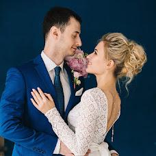 Wedding photographer Yuliya Nastenkova (impi). Photo of 07.09.2016
