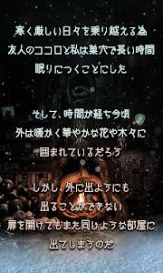 脱出ゲーム 巣穴からの脱出 screenshot 11