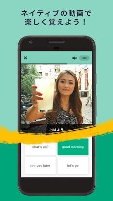 Memrise(メムライズ)- 語学学習アプリのおすすめ画像2