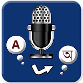 English to Bangla Language Translator
