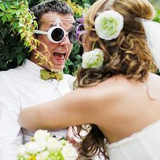 Wedding photographer Marina Pochepkina (pochepkina). Photo of 31.08.2016